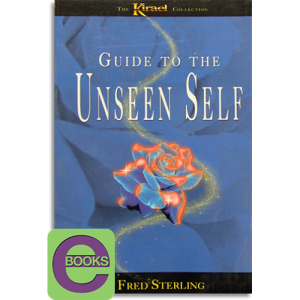 7601 EB Guide 2 Unseen Self 500x500 1 300x300 - Kirael: Guide to the Unseen Self