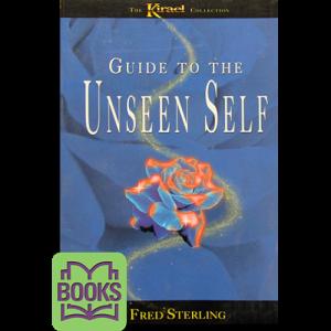 7601 PB Guide 2 Unseen Self 500x500 1 300x300 - Kirael: Lemurian Legacy for the Great Shift