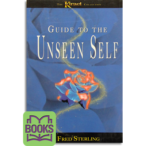7601 PB Guide 2 Unseen Self 500x500 1 - Kirael: Guide to the Unseen Self