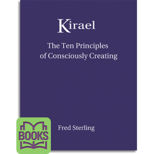 7603 PB 10P Consciously Creating 500x500 1 300x300 - The Ten Principles of Consciously Creating