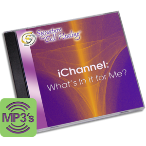 77 0709 895 iChannel Whats In It for Me 500x500 1 300x300 - iChannel: What's in It for Me?