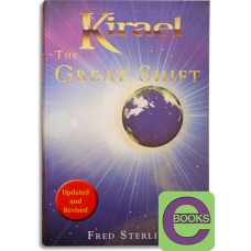 Kirael: The Great Shift Revised Edition